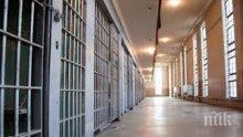 ОБРАЗОВАНИЕ ЗАД РЕШЕТКИТЕ: Около 1000 затворници в България  влязоха в клас