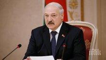Европа няма да признае Лукашенко за президент след изтичане на настоящия му мандат