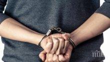 Осем седмици затвор за българин, нарушил карантина срещу коронавируса във Великобритания