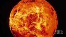 В НАСА обмислят изпращането на мисия на Венера за търсене на живот