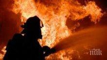 ОТ ПОСЛЕДНИТЕ МИНУТИ: Пламна цех на Захарния комбинат в Пловдив