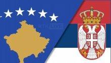 В Прищина изреваха: Дадохме Косово на Сърбия