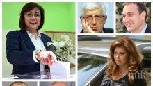 ЧЕРВЕНИ БЛЯНОВЕ: Корнелия Нинова реди службен кабинет и ново правителство - раздава постове на кило срещу подкрепа