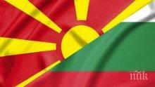 Кървав меморандум на ЕС натри носа на Скопие! Комунистите измислиха езика, 80 години се мълчи за избиването на хиляди българи