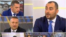 Изборният кодекс скара жестоко ГЕРБ, БСП и Патриотите! Александър Сиди призна за ново напрежение в управляващата коалиция