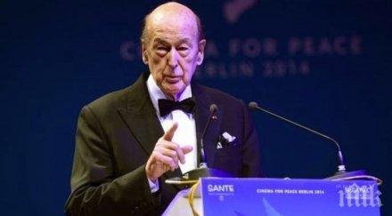 Бившият френски президент Валери Жискар Д`Естен е приет в интензивно отделение с дихателни проблеми