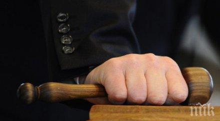 съдят румънски тираджия опитал подкупи полицаи