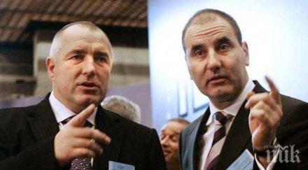 цветанов забрави откъде тръгнал обяви герб мразената партия всъщност руши имиджа 2011