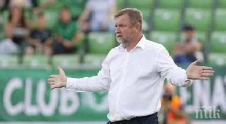 Добри новини за състоянието на треньора на Лудогорец