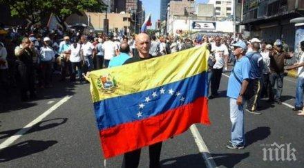 ООН твърди: Има престъпления срещу човечеството във Венецуела