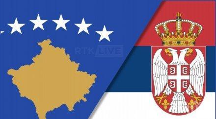 прищина изреваха дадохме косово сърбия