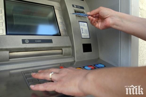 Осъдиха млада жена, изтеглила неправомерно пари от фирмената сметка на чичо си