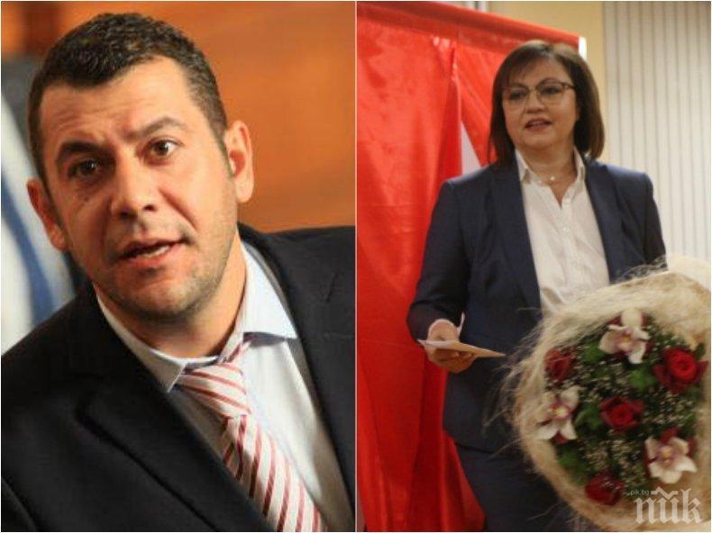 ИЗВЪНРЕДНО В ПИК TV: Будинов разсипа БСП: Наричат Корнелия Нинова Лукашенко в пола, вие да ми говорите за честни избори е извратено (ОБНОВЕНА)