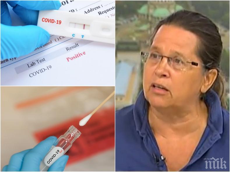 Личен лекар с тежки думи заради невъзможността да назначава PCR тестове: Трябва ни ясен и работещ алгоритъм
