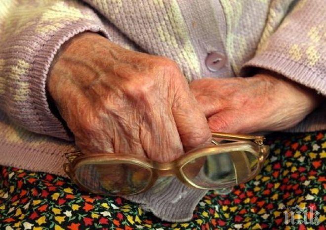 5 години затвор за 91-годишна баба от Русе, убила зет си