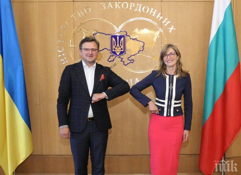 Захариева в Киев: Пълна подкрепа за политическото асоцииране и икономическата  интеграция на Украйна