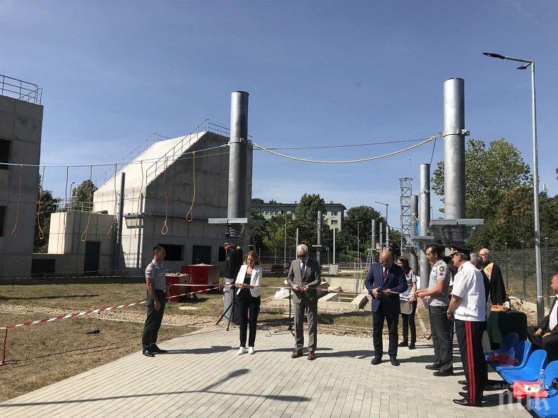 Министър Димитров участва в откриване на нов тренировъчен център за реакция при наводнения в София (СНИМКИ)