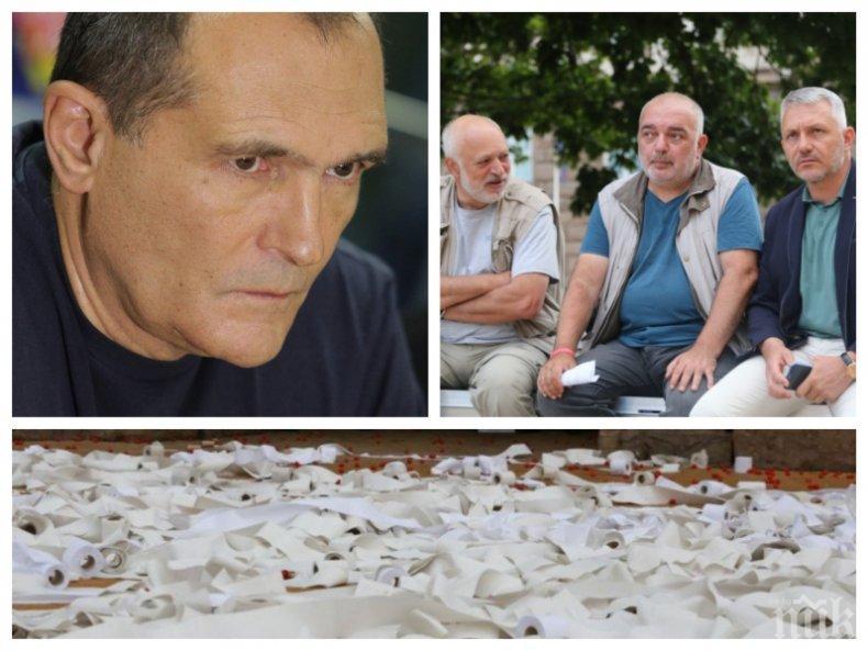 """САМО В ПИК: Скандал за пари тресе Отровното трио и """"Боец"""""""