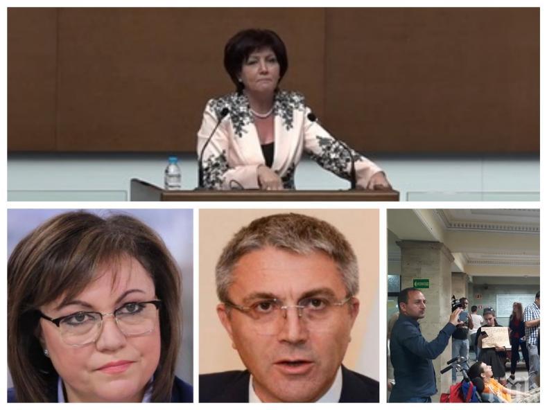 ГОРЕЩО В ПИК TV: Екшън в парламента! БСП и ДПС искат оставката на Караянчева, тя им отговори подобаващо (ВИДЕО)