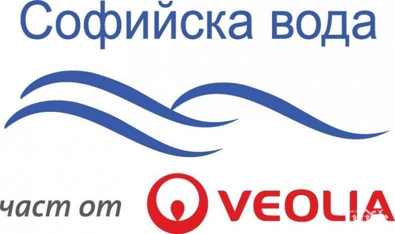 """""""Софийска вода"""" временно ще прекъсне водоснабдяването в част от Владая"""