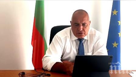 ИЗВЪНРЕДНО В ПИК TV: Борисов с чудесна новина: Отпускаме над 105 млн. лв. за добавки към всички пенсии през октомври (ВИДЕО)