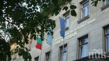 38 ученици от Езиковата гимназия в Стара Загора са под карантина