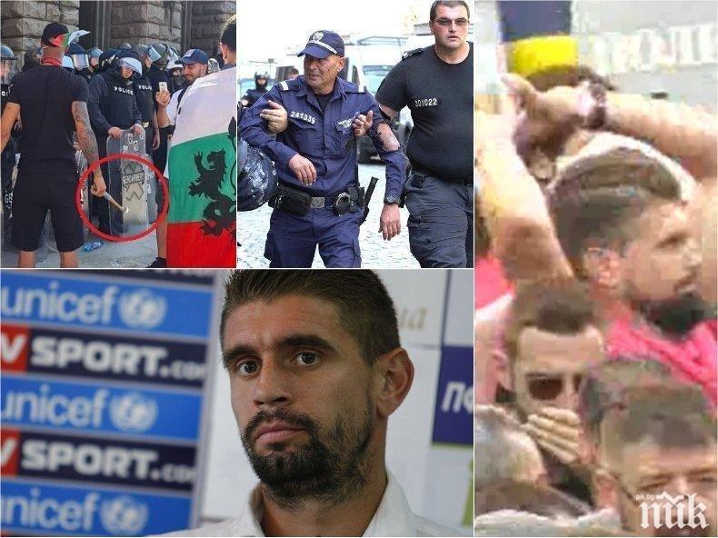 Съдът пусна срещу 1000 лева гаранция футболиста, мятал паве по полицаи на кървавия 2 септември