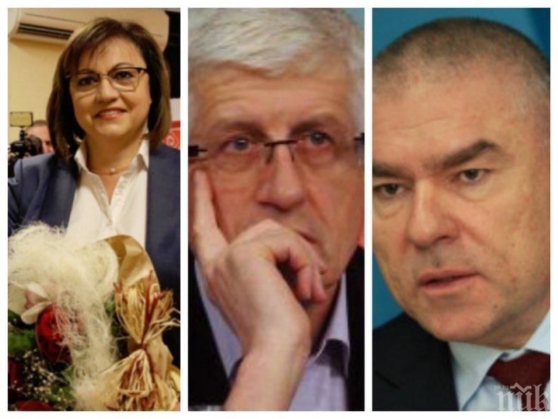 ЛИЦЕМЕРИЕТО В БСП: Каква е разликата между осъдения Марешки и осъдения Румен Овчаров?