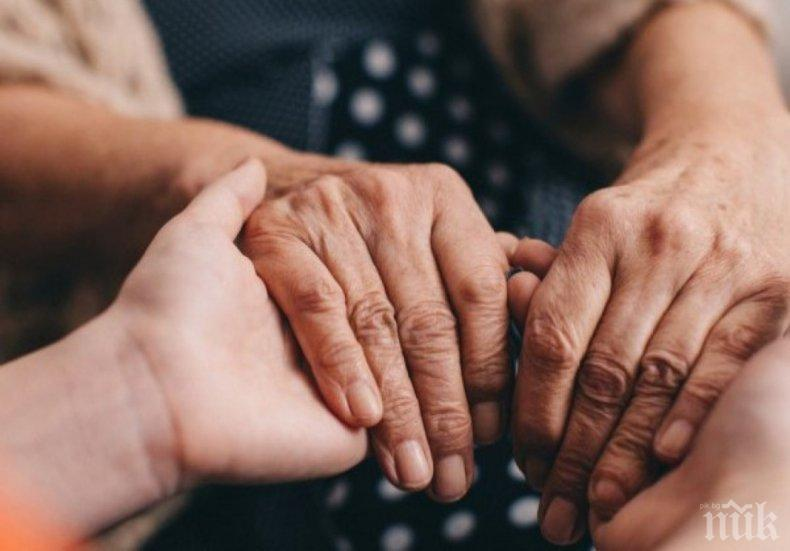 1,4 млн. лева за Патронажна грижа във Велико Търново