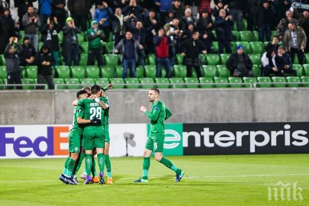 Тежки съперници чакат Лудогорец в плейофа на Лига Европа