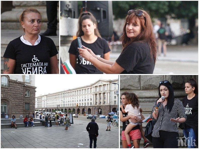 ДУХОВНА НИЩЕТА: Майките на Манолова употребяват децата си, за да спасят метежа. Площадът тотално се опразни (СНИМКИ)