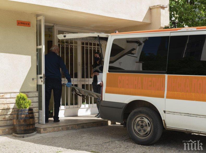 ОГРОМНА ТРАГЕДИЯ: Почина запалената от мъжа си Татяна от село Три Кладенци