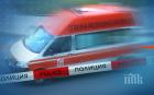 ТРАГЕДИЯ: Откриха труп в къща за гости в Пловдивско