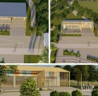 "Започна изграждането на Културно-исторически комплекс ""Ченгене скеле"" край Бургас"