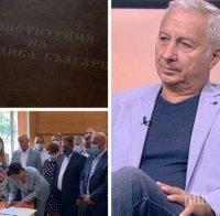 Проф. Огнян Герджиков с коментар за проекта за нова Конституция