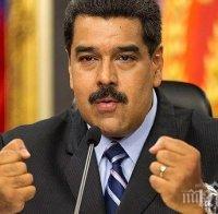 Властите във Венецуела определиха като агресия санкциите на САЩ срещу Николас Мадуро