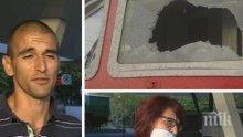 От първо лице! Машинистът на локомотива, чието стъкло бе разбито: Като на война сме, постоянни неприятности