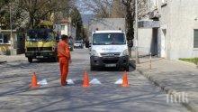 Възстановяват пътната маркировка в Ямболско