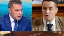 Александър Сиди остро към БСП: Изненадан съм от манипулациите им! Няма как през референдум да променим Конституцията