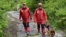 Планински спасители помогнаха на изгубени туристи в Пирин