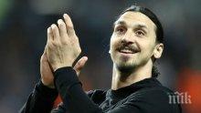 Златан Ибрахимович се развихри за победа на Милан в шампионата на Италия