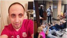 Млад мъж с увреждания се разграничи от Вера Иванова: Никога не съм изпитвал такъв срам и погнуса, каквито изпитвам към нея