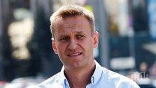 Алексей Навални вече ходи самостоятелно (СНИМКА)