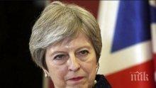 Бившият премиер на Великобритания Тереза Мей няма да гласува проектозакона на Борис Джонсън