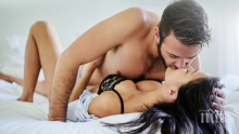 Колко пъти в седмицата трябва да правите секс