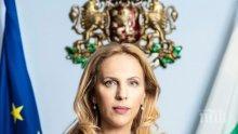 Вицепремиерът Марияна Николова: България е държава, достойна да бъде равноправен член в семейството на цивилизованите народи