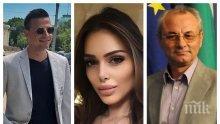 ПЪРВО В ПИК: Ахмед Доган вдига сватба в сараите! (СНИМКИ)