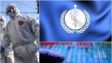 СЗО стряскащо: Очаквайте нови вируси!