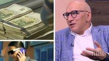 Експертно мнение! Банкерът Левон Хампарцумян за парите ни по време на криза: Коронавирусът ни накара да живеем по различен начин