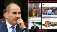 РАЗКРИТИЕ НА ПИК! Скандален общински съветник-русофил пристана на Цветан Цветанов
